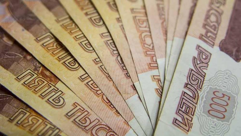 Деньгами от приватизации погасили дефицит бюджета Крыма