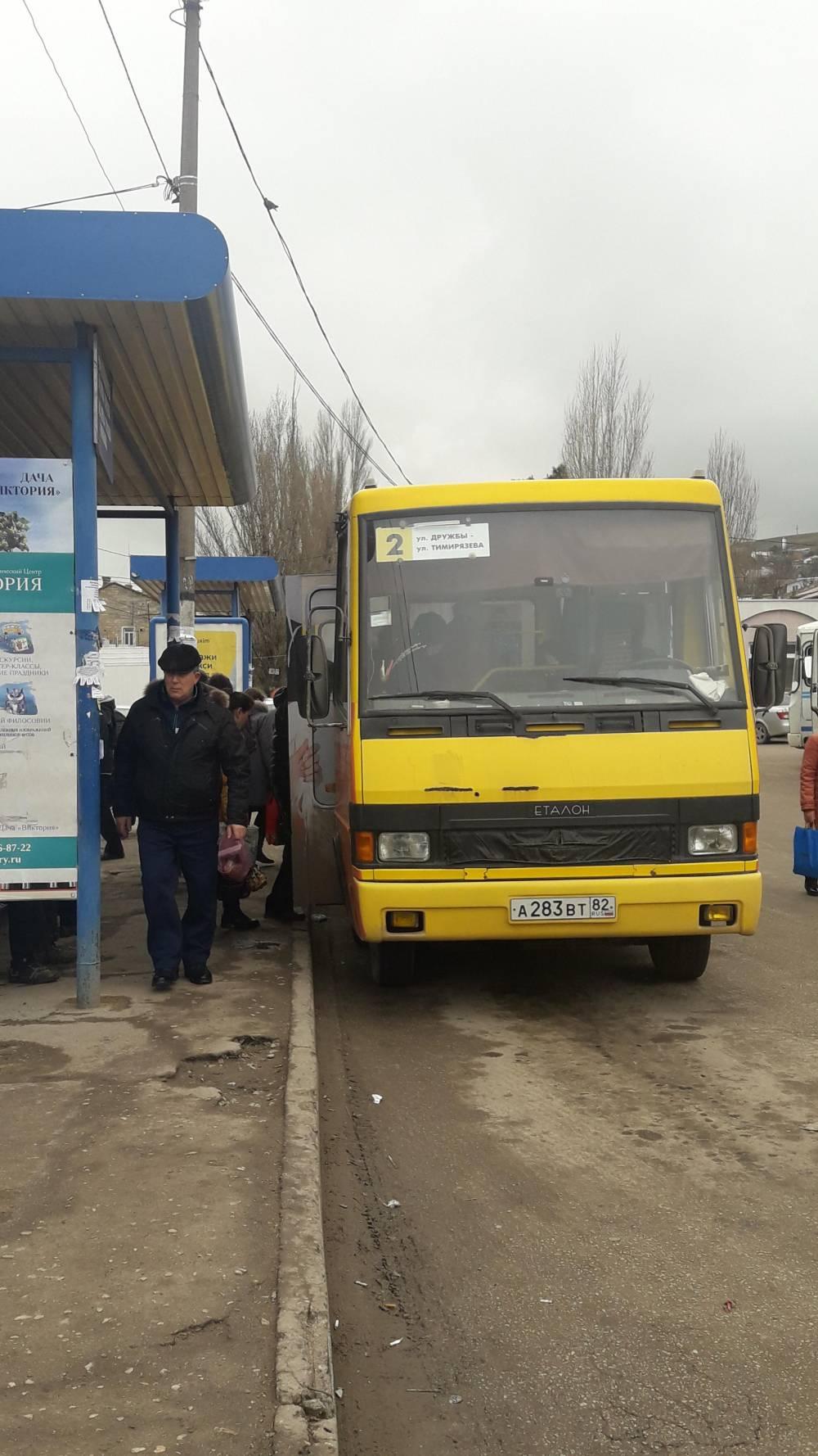 Общественный транспорт Феодосии