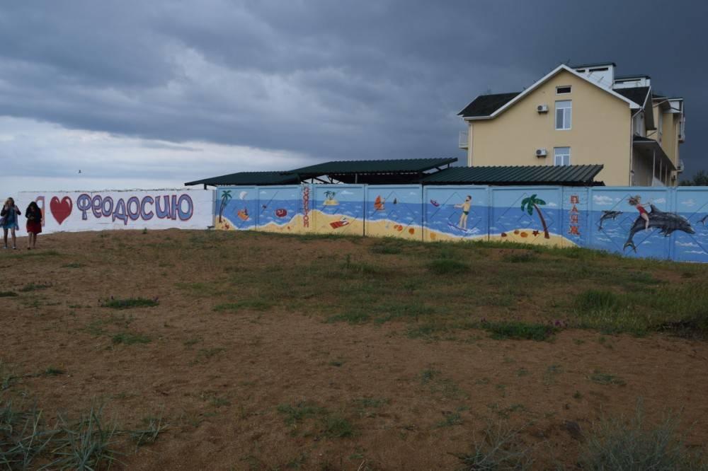«Дари добро» — феодосийские активисты разукрасили стену в Береговом