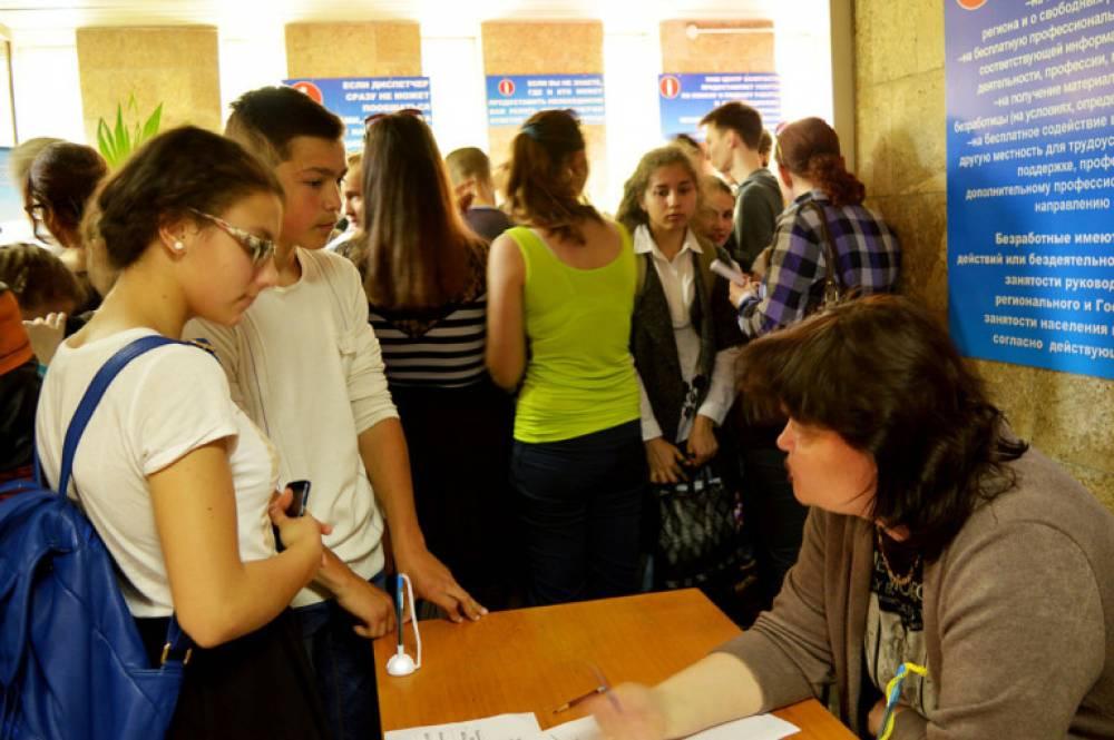В Феодосии прошла «Ярмарка вакансий» для несовершеннолетних