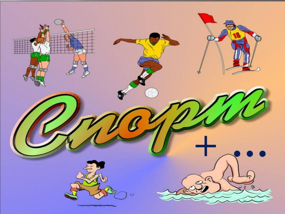 На выходных в Феодосии пройдет 4 спортивных мероприятия