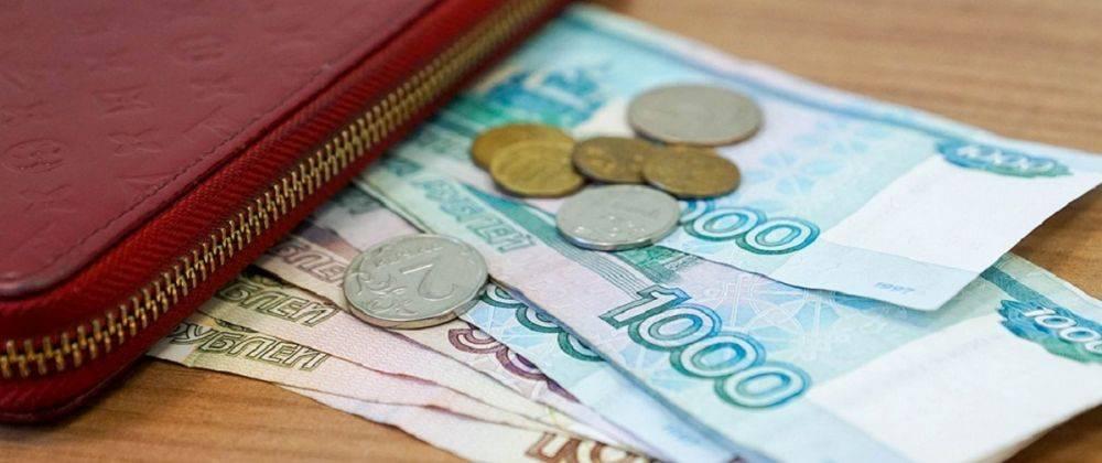 В Крыму отметили рост зарплат