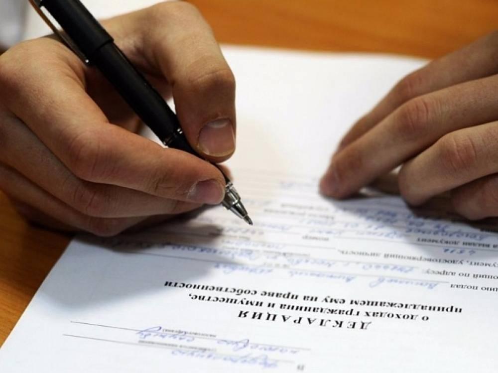 Феодосийцы отчитались о полученных доходах