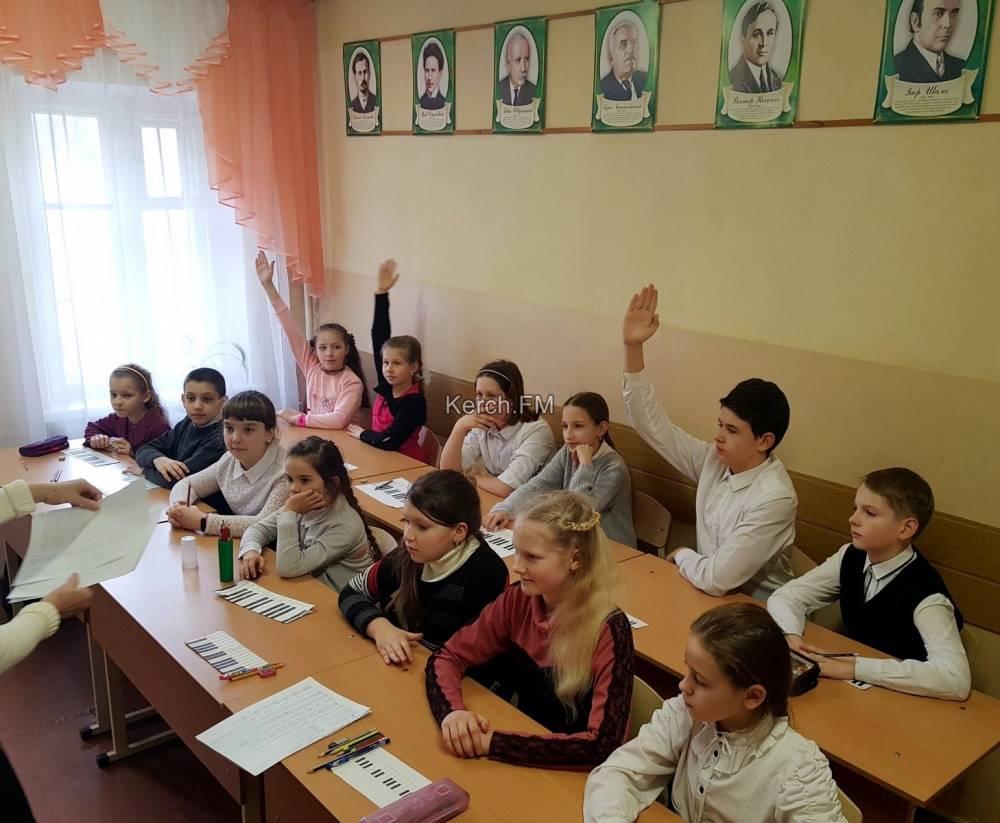 В керченской музыкальной школе прошла олимпиада по сольфеджио