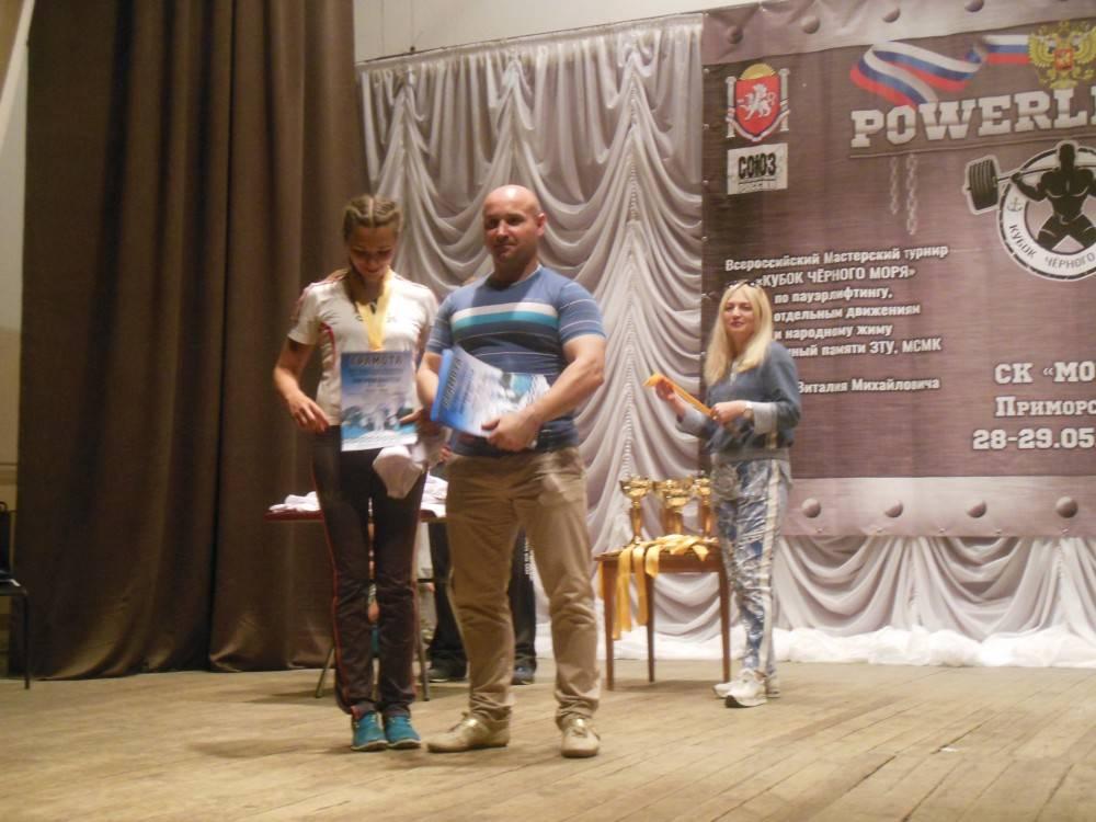 Сегодня в Приморском жали штангу