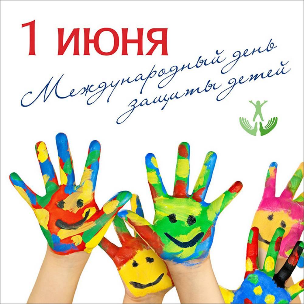 Костюмированное праздничное шествие пройдет в Феодосии в День защиты детей