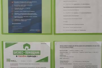 """В Феодосии функционирует представительство """"Дома предпринимателя"""""""