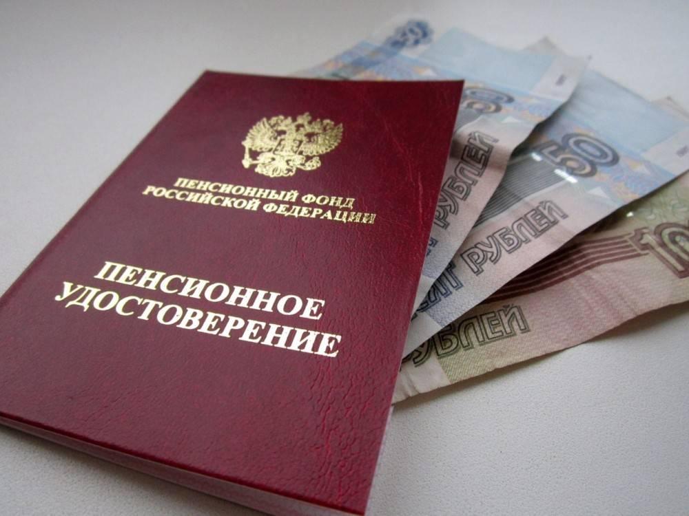 Информация для пенсионеров Республики Крым,  получающих «сохраненный» размер пенсии