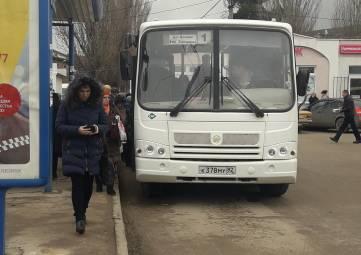 Где проезд подорожает с 13 до 17 рублей
