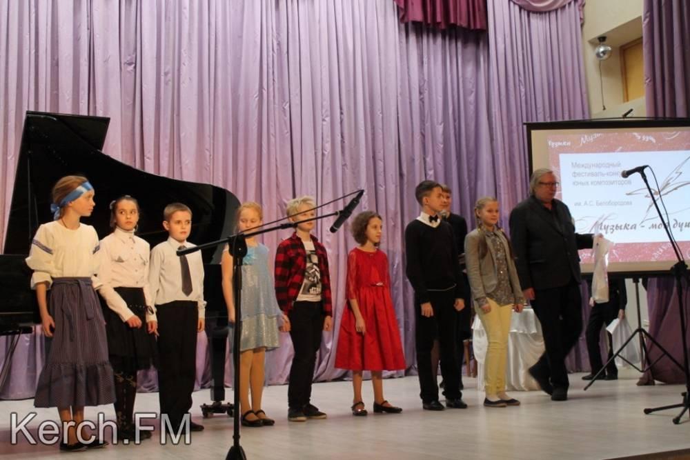 Юная керчанка приняла участие в конкурсе композиторов в Петрозаводске