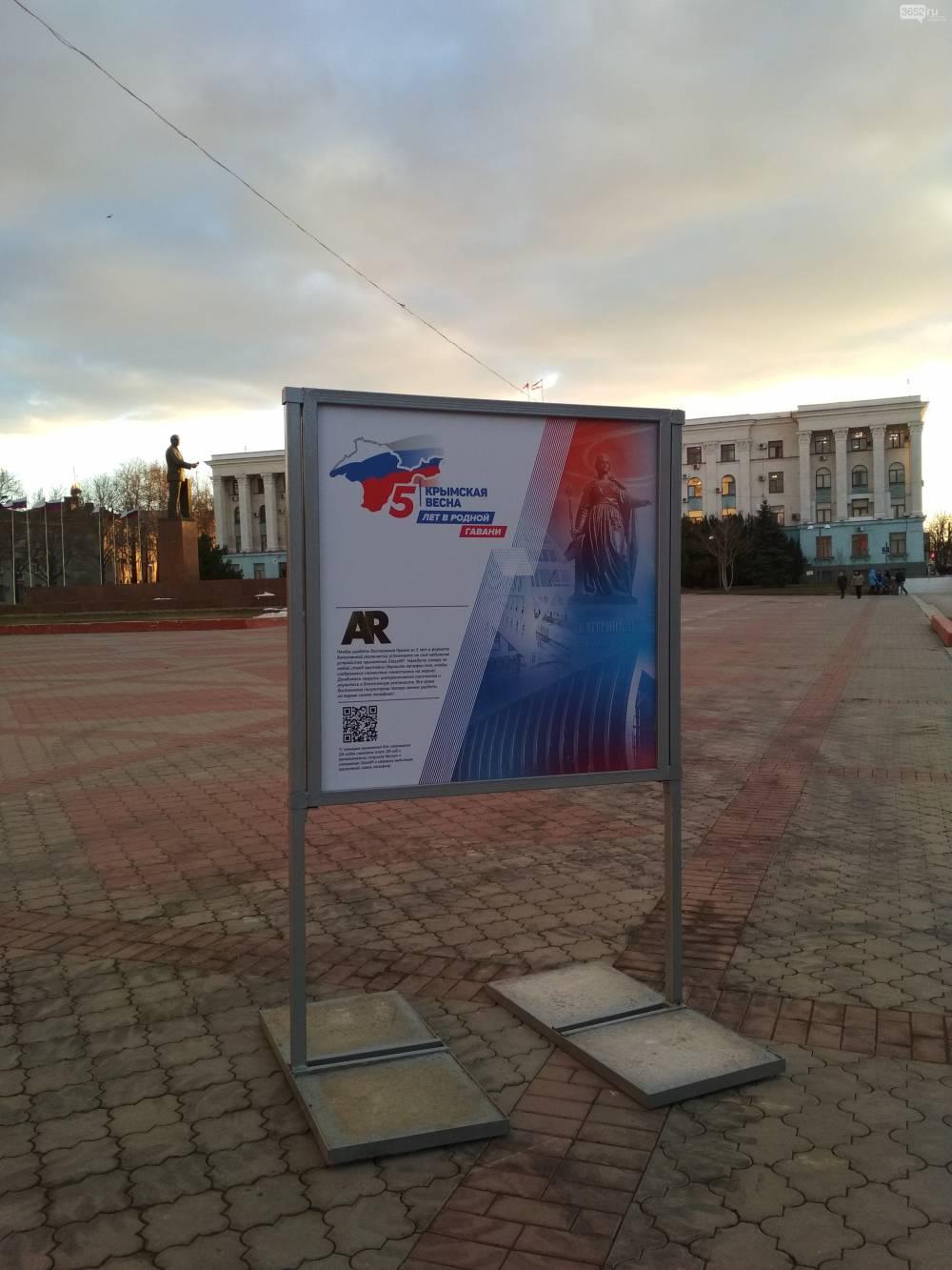 Сегодня в Симферополе откроют выставку и ярмарку, - ФОТО