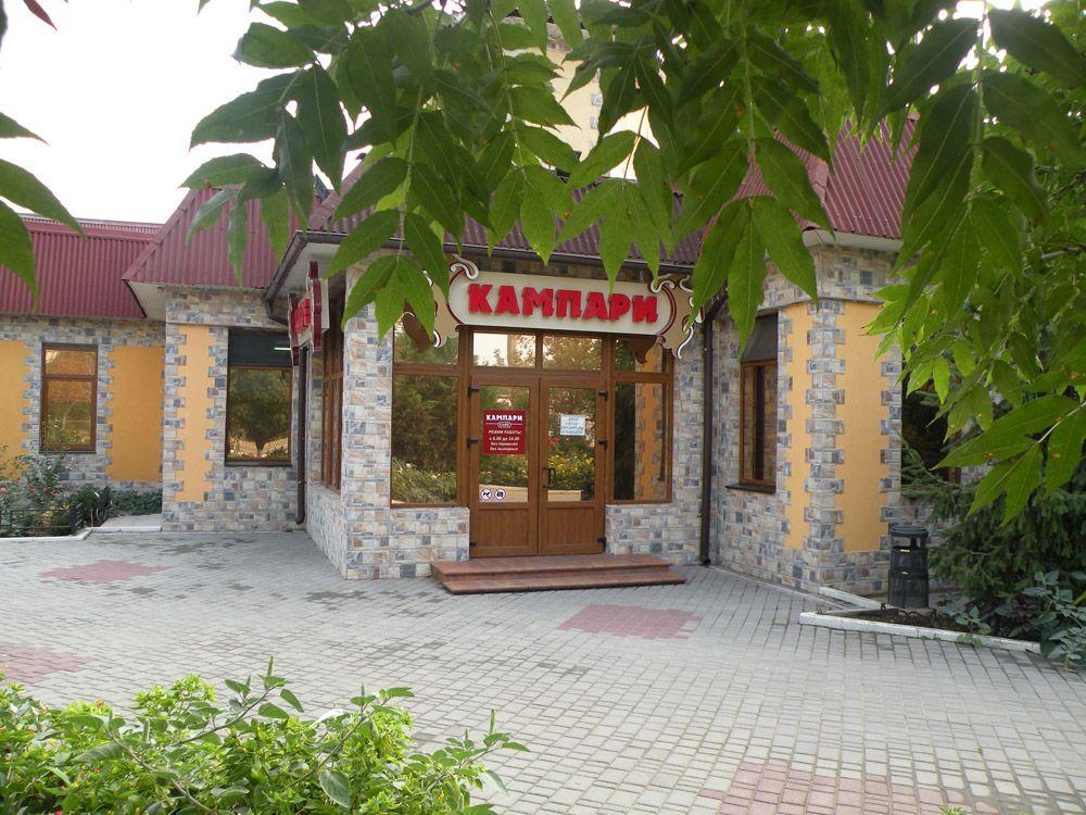 Кафе-магазин Кампари