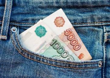 Зарплата в Крыму: кто и где получает больше всего