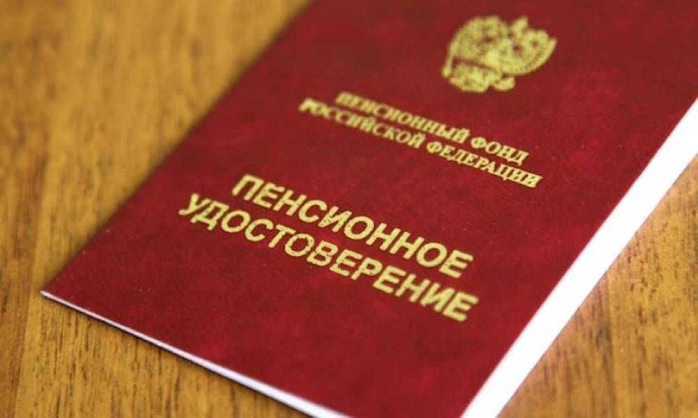 Реализация  Программы государственного софинансирования пенсионных накоплений в Республике Крым