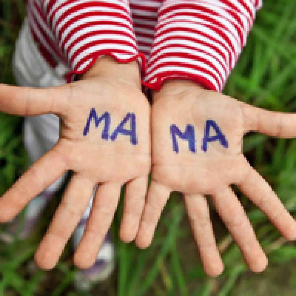 Обязанность граждан и должностных лиц уведомлять соответствующие органы о детях, оставшихся без родительского попечения