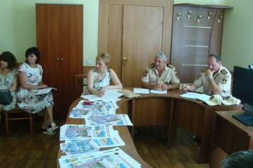 Cовещание по вопросам организации безопасного отдыха детей