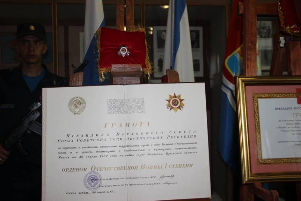 Грамота о присвоении Феодосии звания «Город воинской славы» передана на хранение Феодосийскому музею древностей