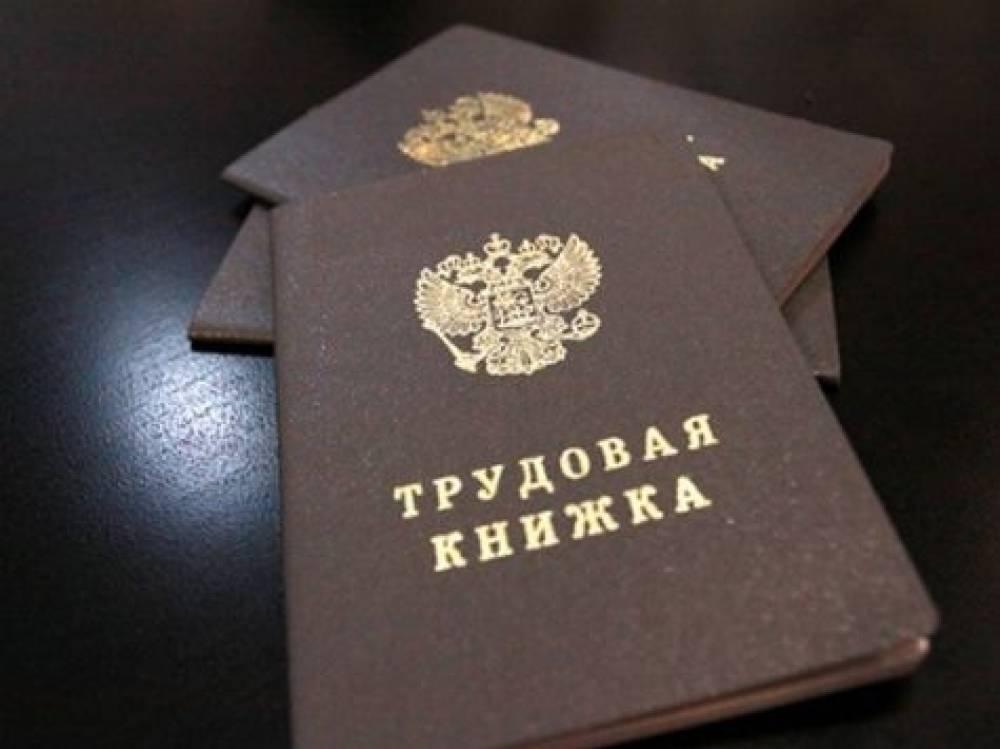 Прокуратура возбудила три административных дела за нарушение трудовых прав работников феодосийской СТО