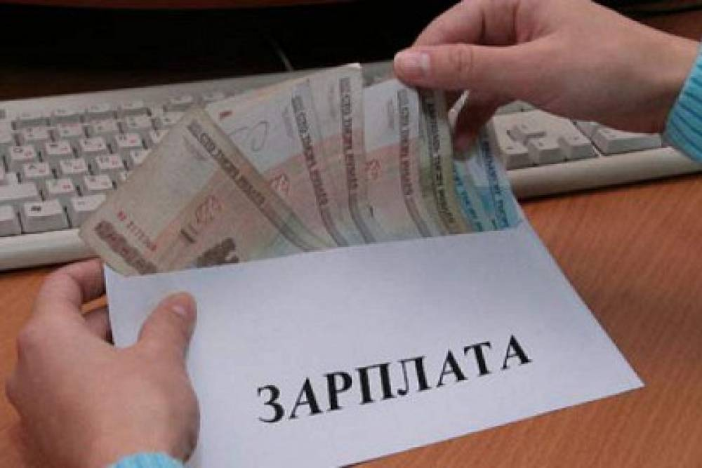 После вмешательства прокуратуры перед работниками феодосийского конструкторского бюро погашена задолженность по зарплате на сумму 10,4 млн рублей