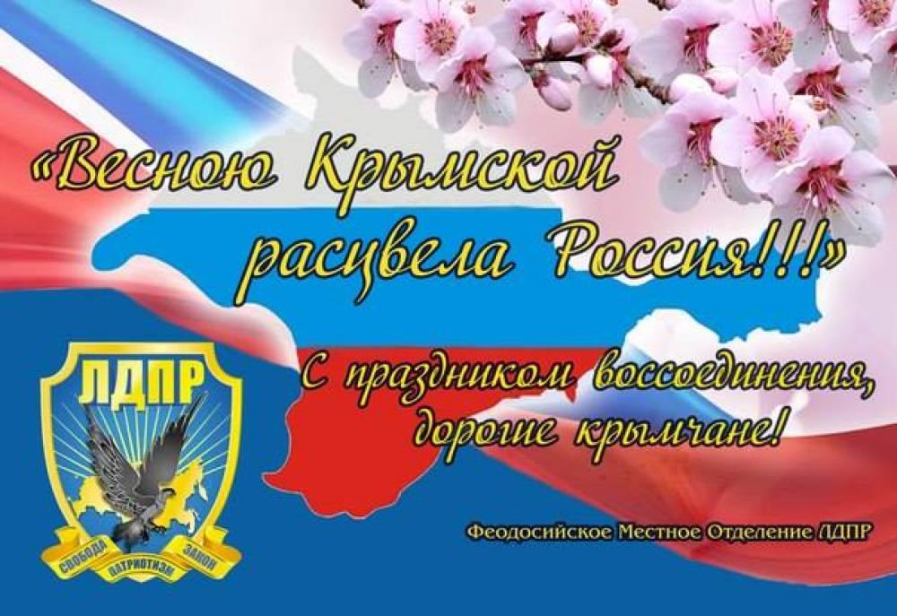 Приглашаются желающие встретиться с В.Жириновским