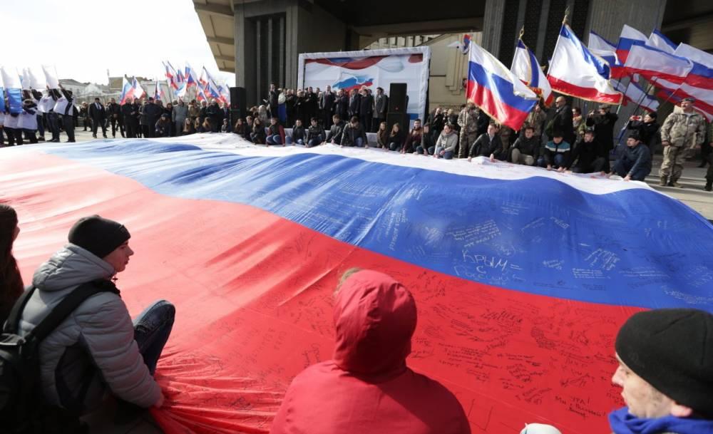 Большая афиша мероприятий к годовщине «Крымской весны»
