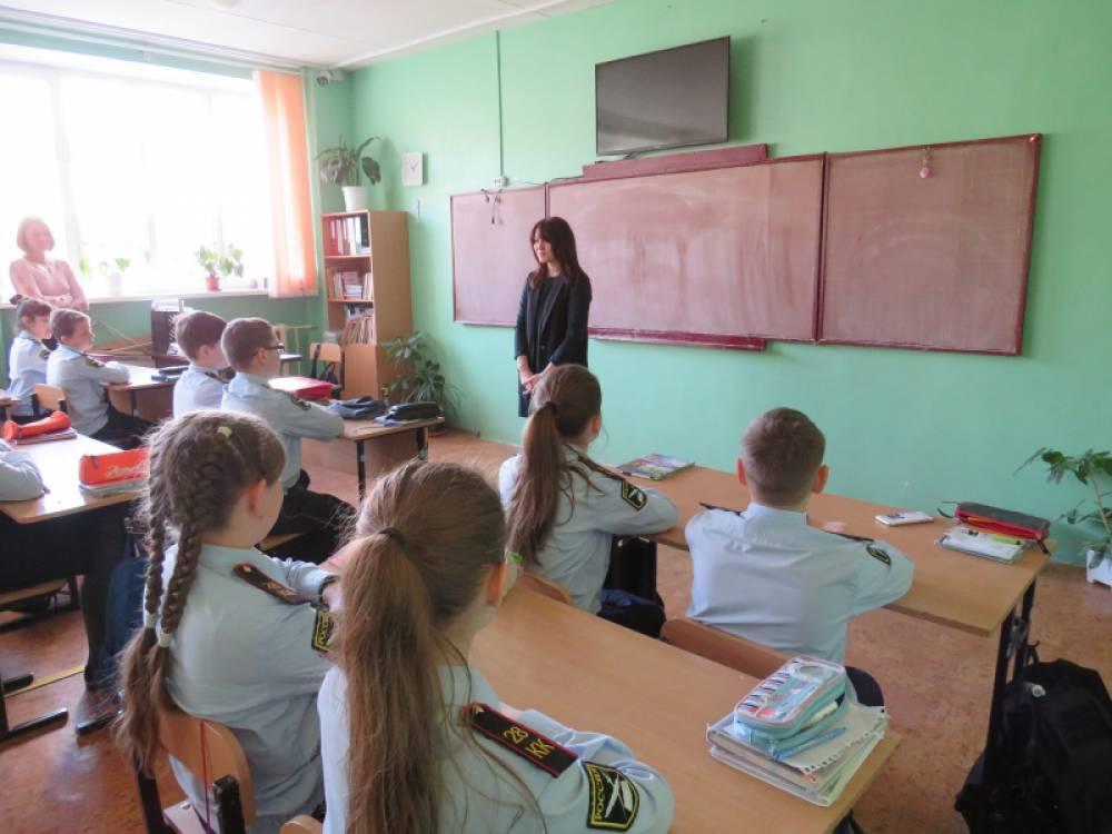 Сотрудники Правового отдела МВД по Республике Крым провели правовую лекцию для школьников