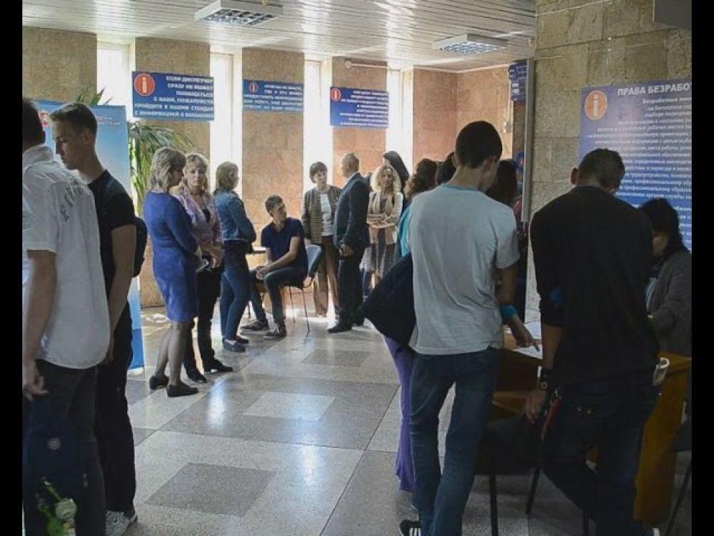 Городской центр занятости в Феодосии предлагает помощь в трудоустройстве несовершеннолетним