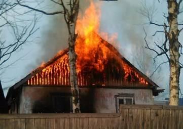 На пожаре в г. Феодосия эвакуировано 3 человека