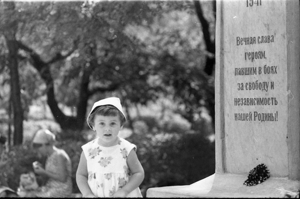 Дневник феодосийки: 1941 – 1947