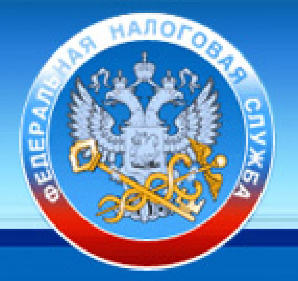 План-график семинаров Межрайонной ИФНС России №4 по Республике Крым на 3 квартал 2016 года