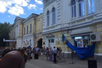 На привокзальной площади Феодосии прошел концерт в честь Дня семьи
