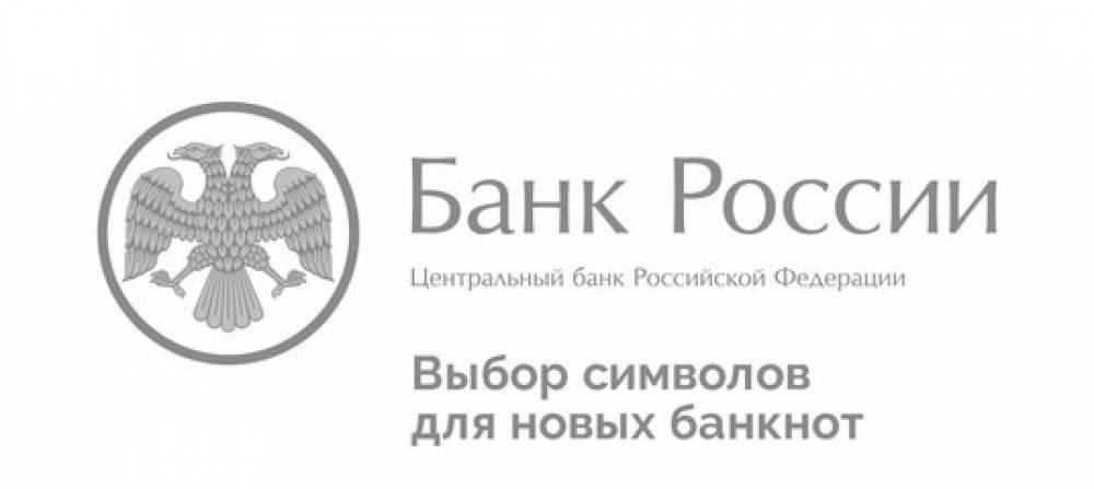 Феодосийцев призвали принять участие в народном голосовании