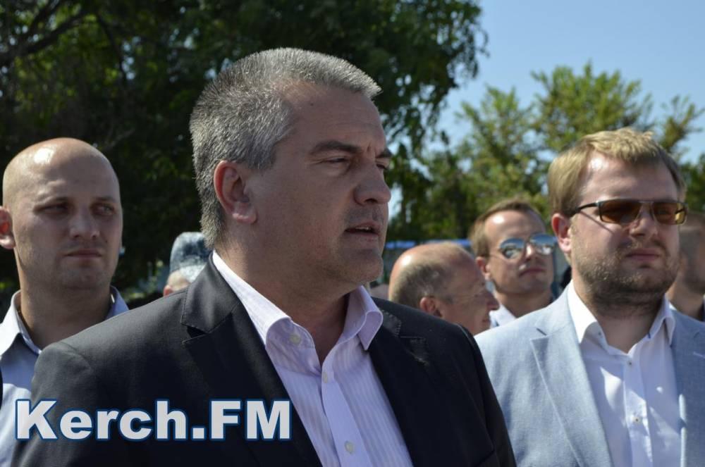 Аксенов рассказал о проблемах Крыма, которые не удается решить
