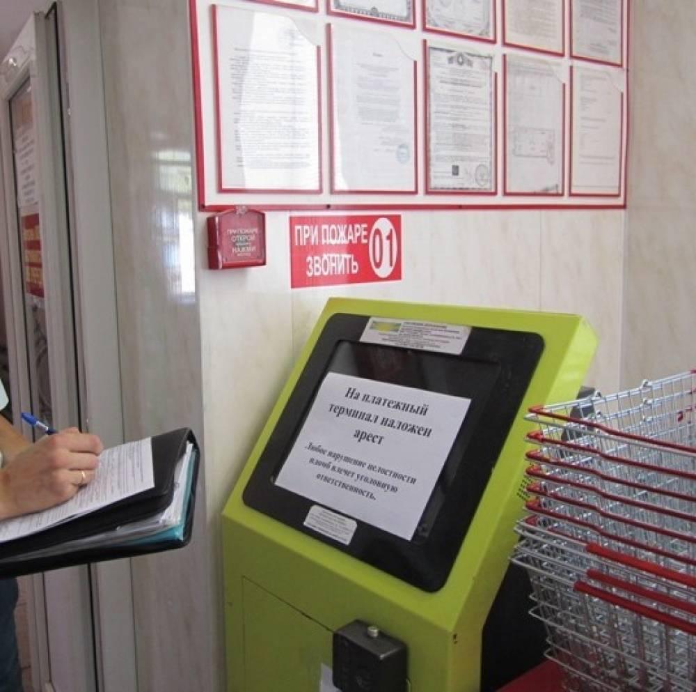 Налоговые органы Республики Крым начали массовую проверку платёжных терминалов