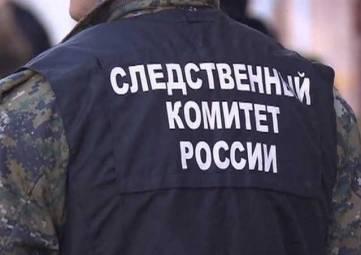 Следком официально заявил о задержаниях в Феодосии