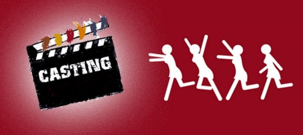Проводится кастинг для съемок фильма