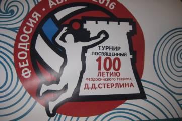 Чемпионат недели: Соревнования по пляжному волейболу