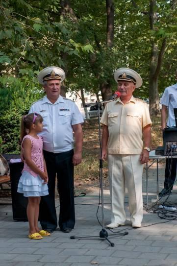 Поздравление с Днем ВМФ.