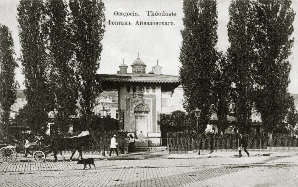 О водоснабжении города Феодосии в конце XVIII – начале ХХ в.