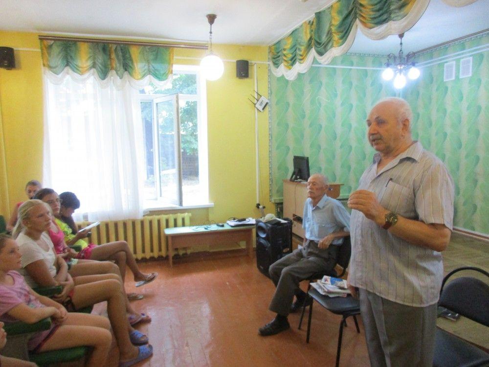 «Место встречи юных – Крым»