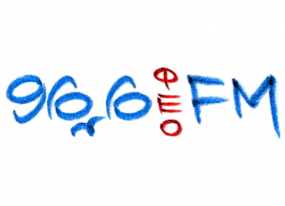 КТО есть КТО: ФЕО.FМ 96,6 (ООО ТРК «Сан Фуэто» ФEO.ФM) Полезное радио Нашего города!