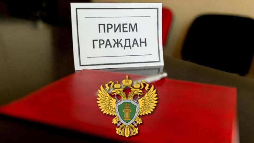 График проведения выездных приемов граждан руководством прокуратуры города Феодосии