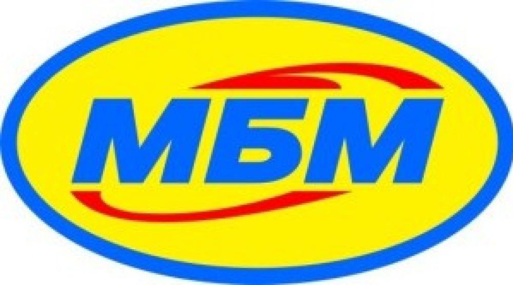 КТО есть КТО: Компания МБМ