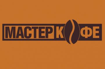 КТО есть КТО: Компания Мастер Кофе