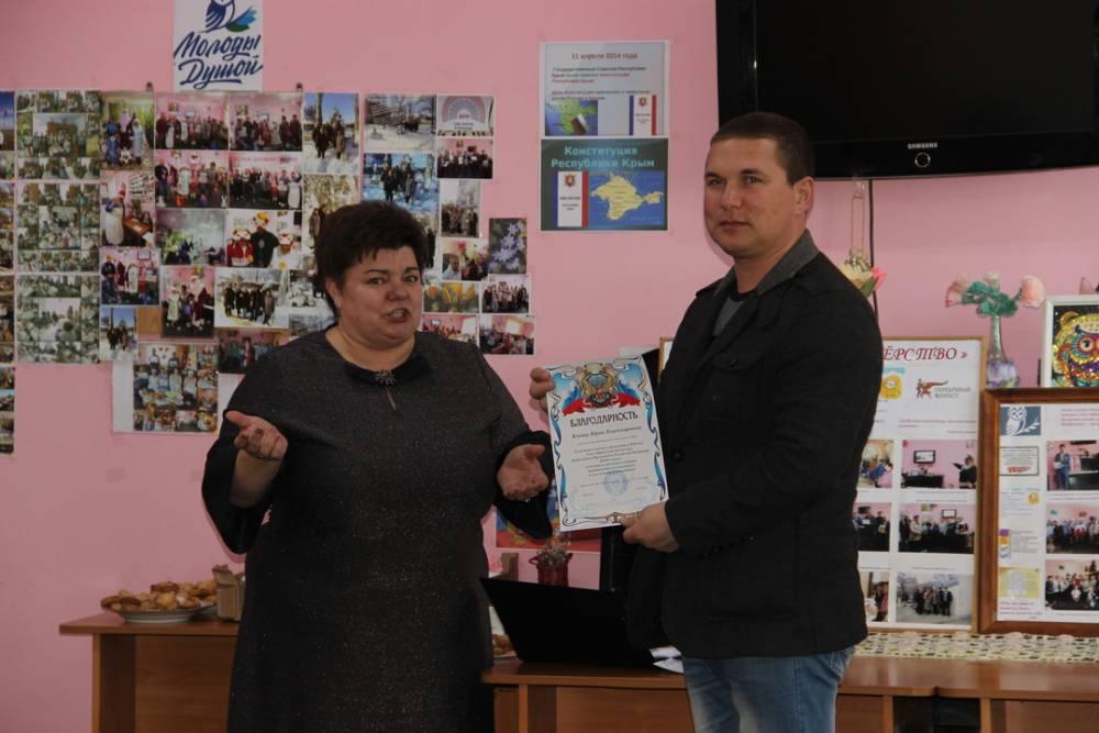 В Феодосии наградили серебряных волонтеров