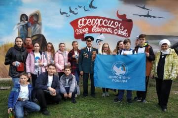 В Феодосии появился патриотичный фасад