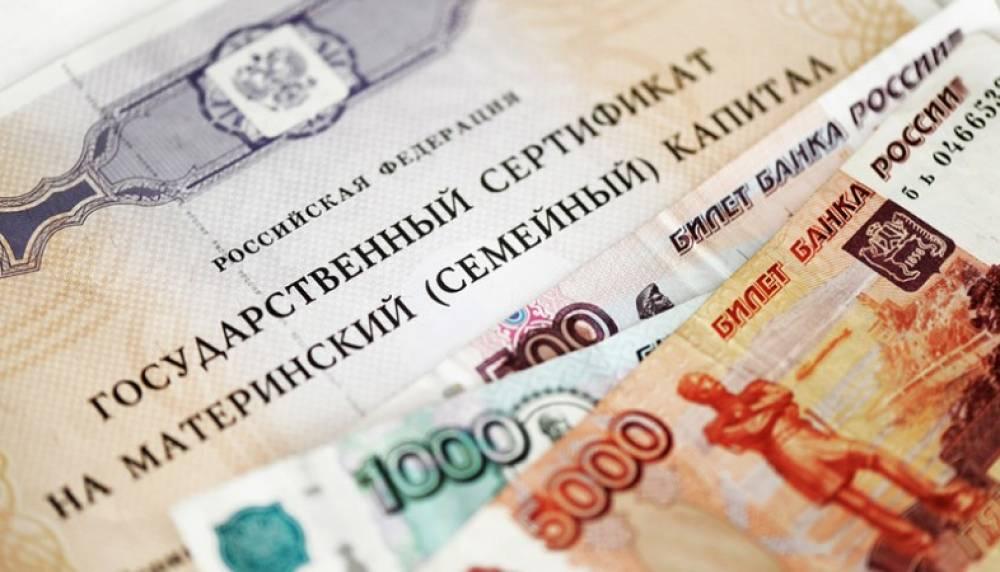 Через сайт ПФР заявление на единовременную выплату из средств материнского капитала подали более 10 тыс.крымчан