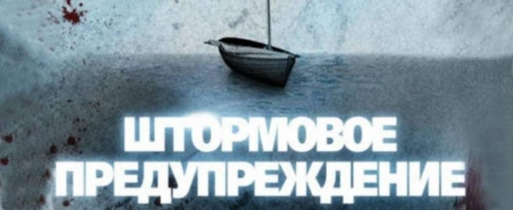 В Феодосии и Крыму ожидается шквальный ветер