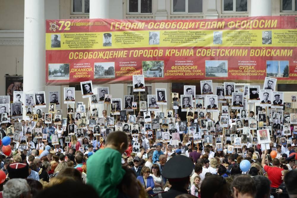 Три крымских города лидируют