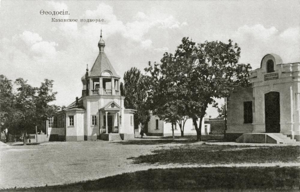 Загадочная смерть епископа Феодосийского и Мариупольского...